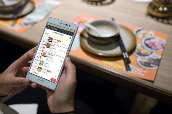 微信点餐开发