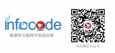 微信公众号菜单关联微信小程序方法介绍