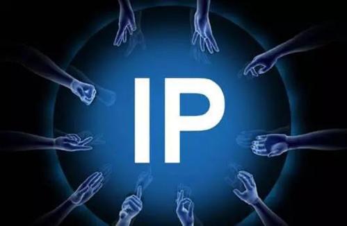 游戏动画圈常说的IP