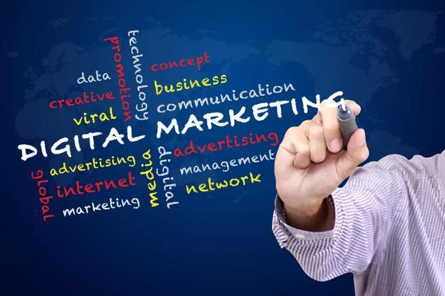 什么是数字营销,数字营销策略是什么?