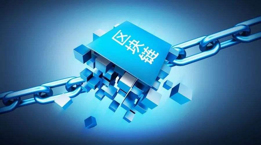 区块链系统开发为什么说非常重要,意义是什么