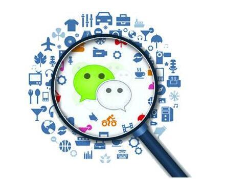 微信营销工具