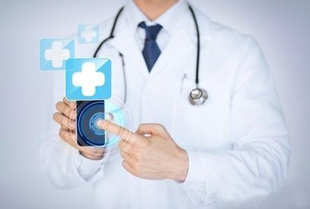 医疗行业微信小程序开发