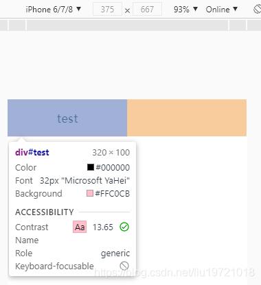 移动端适配:如何使用rem或viewport进行移动端适配
