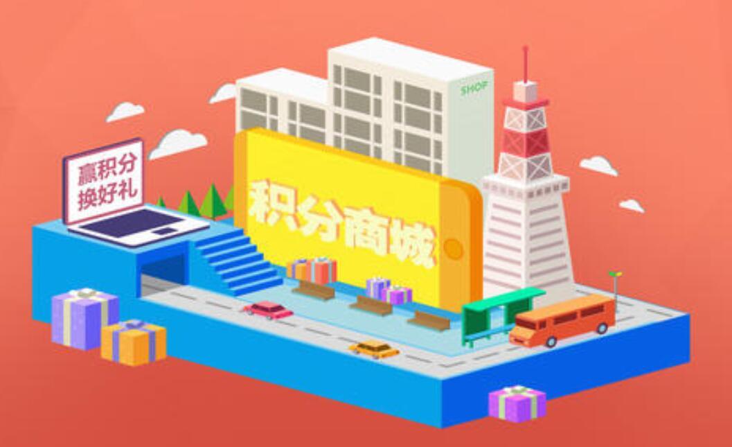 微信小程序商城开发