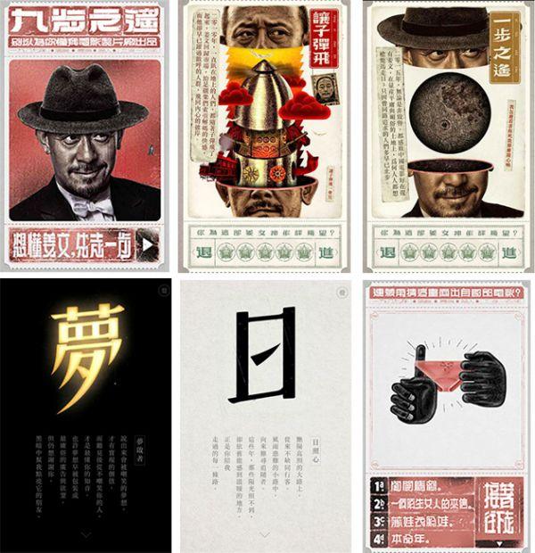 上海H5设计公司:H5页面如何做设计和创意?