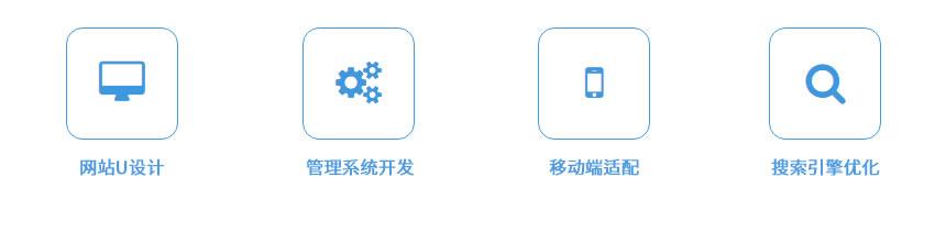 上海网站设计公司:网页设计的准则和规范有哪些?