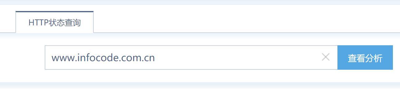 HTTP状态码查询