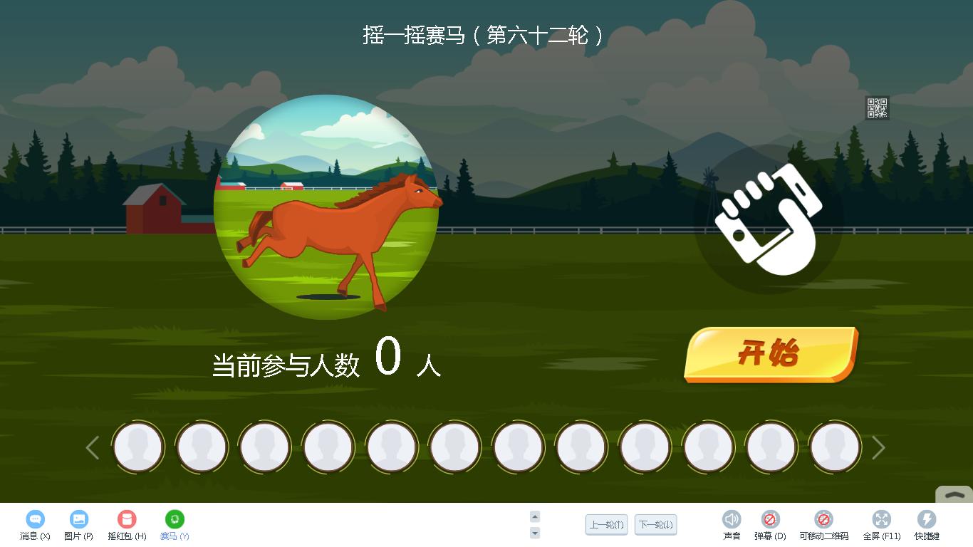 北京商场活动如何引流?瞬间吸客的大屏互动游戏!
