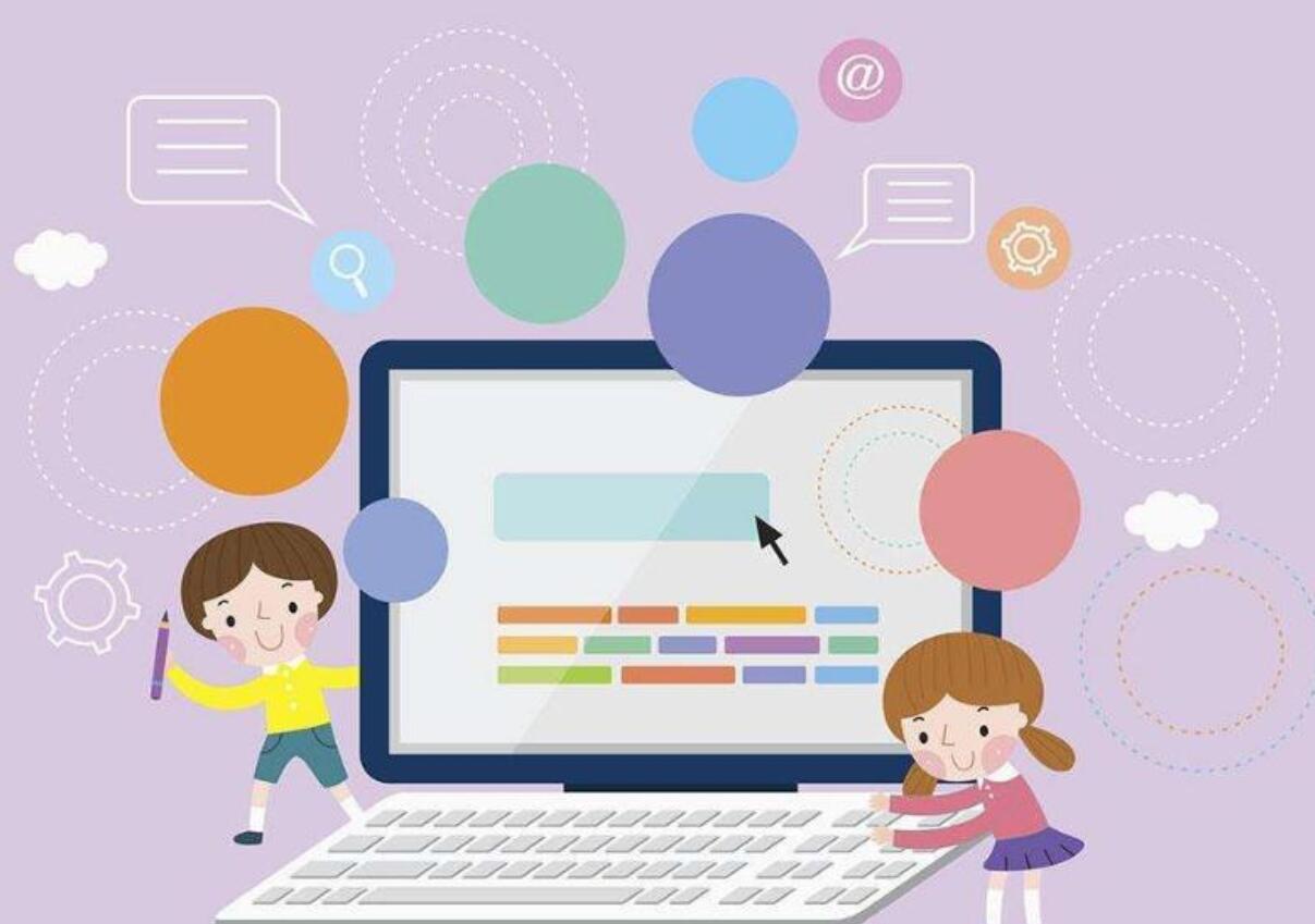 在线教育系统_在线网校教学系统开发