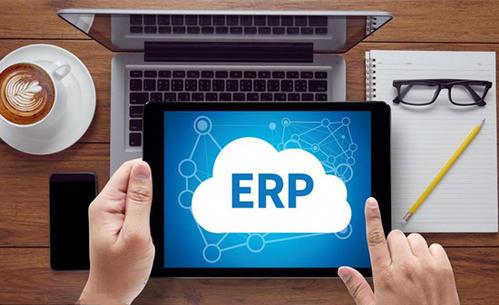 小型企业有必要做ERP管理系统?