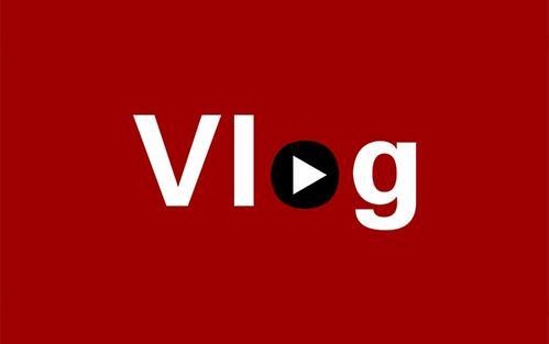 log营销推广的优势有哪些?Vlog营销三种技巧