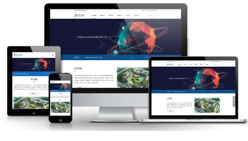 微官网开发公司
